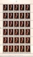 NN - [99192]TB//**/Mnh-NN - Belgique  - N° 1779, Plusieurs Avec Visage Flou, Arts, Peinture - Tableaux - Varietà E Curiosità