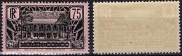 AEF Afrique Equatoriale Française  11 ** MNH Institut Pasteur à Brazaville Surcharge A.E.F. Gomme D'origine - Unused Stamps