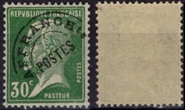 FRANCE Préo  66 * MVLH Type Pasteur Affranchts POSTES 1922-1947 (CV 32 €) - Precancels