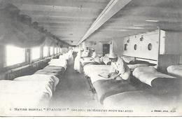 Guerre 14/18-Navire Hôpital France IV-Galerie Intérieure Pour Malades- Carte Neuve Dos Vierge - War 1914-18