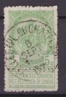 N° 56  IXELLES PLACE DU CHATELAIN - 1893-1907 Armoiries