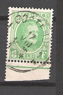 Belgique N°209 BDF, Cachet Rond: OOSTENDE - 1922-1927 Houyoux