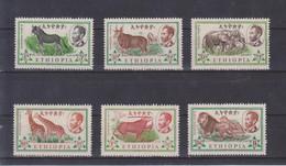 Äthiopien - 1961 Säugetiere ** - Unclassified