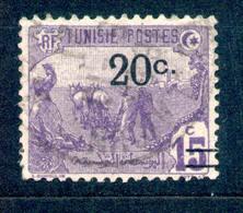 Tunesien  - Republique Tunisienne 1921 - Michel Nr. 71 O - Tunesien (1956-...)