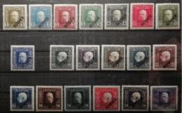 Serbie 1916 / Yvert N°1-21 (incomplet) / * - 1850-1918 Empire