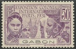GABON 1931 YT 122** - MNH - SANS CHARNIERE NI TRACE - Nuevos