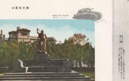 Tientsin China, French Park, Tank Image, Statue C1930s Vintage Postcard - China
