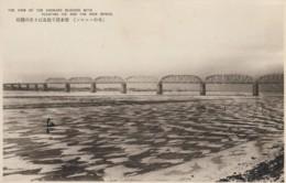 China, Shokaku River With Ice, Iron Bridge C1930s Vintage Postcard - China
