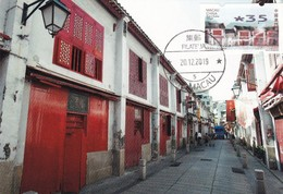 MACAO/MACAU 2012 STREET VIEWS ATM LABEL MC - 1999-... Chinese Admnistrative Region
