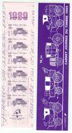 France // 1989 // Bande De Carnet No.BC 2578A Neuf** Non Plié, Journée Du Timbre 1989 - Dia Del Sello