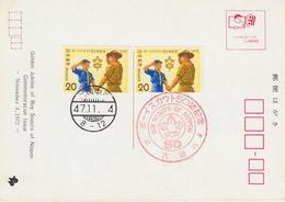 Japan 1972 - Golden Jubilee Of Boy Scouts Of Japan - FDC On Postcard - Padvinderij
