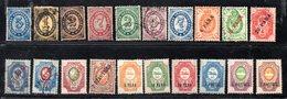 Russland/Post I.d.Levante, Ab Ca.1880, Kleines Los Mit 20 Unterschiedl. Briefmarken, Gest./m.F. (17900E) - Turkish Empire