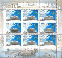 Russia, 2009, Mi. 1531, Y&T 7094, Sc. 7125, SG 7587, The 300th Anniv. Of Naval Museum, MNH - 1992-.... Federación