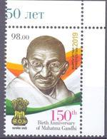 2019. Kyrgyzstan, Mahatma Gandhi, 1v Perforated, Mint/** - Kyrgyzstan