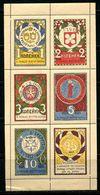 Russia  1917   Revenue Stamp MNH** Estonia Fellin - 1857-1916 Empire