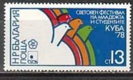 BULGARIA \ BULGARIE ~ 1978 - Festival Mondial De La Jeunessevet Des Etudiants Pour La Paix Et L'Unite A Couba - 1v** - Bulgarie