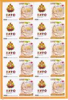 North Korea  2015 Stamps Milan EXPO 2015 Full Sheet - 2015 – Milano (Italia)