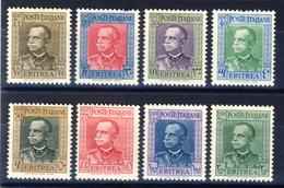 1931 - Eritrea Effige Di V.E.III. Serie Completa. - Eritrea