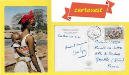 CPSM Royaume De Dahomey  ♥️♥️☺♦♦  Cotonou   JEUNE MAMAN ֎ 1963 - Non Classés