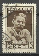 RUSSLAND RUSSIA 1932 Michel 412 Maxim Gorki O - 1923-1991 UdSSR