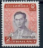 TAILANDIA 1979 - RE RAMA IX - 2 BAHT  - MNH ** - Thaïlande