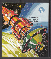 1988 Vietnam Space Spacecraft Souvenir Sheet MNH - Vietnam
