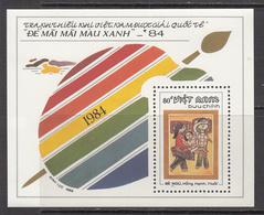 1988 Vietnam Children's Art  Souvenir Sheet MNH - Vietnam