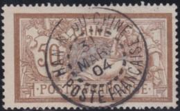 Chine    .    Yvert    .    30     .     O     .     Oblitéré   .   /   .   Cancelled - China (1894-1922)