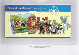 FRANCE - 2011 - BC566 - Neuf - Carnets