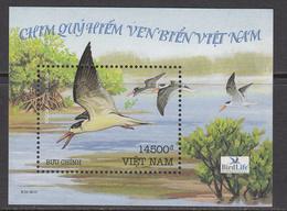2010 Vietnam Birdlife International  Souvenir Sheet  MNH - Vietnam
