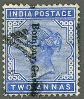 INDIA 1882 Queen Victoria  SG 92 Bombay Gazette Overprint Used-Hinged - 1882-1901 Impero