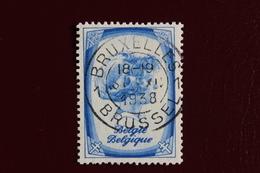 BELGIQUE 1938 Y&T 493 PRINCE ALBERT De LIEGE CAD BRUXELLES BLEU... - Belgium