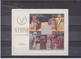 CHYPRE 1966 SAINT BARNABE  Yvert BF 4 NEUF** MNH - Zypern (Republik)