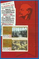 Russia USSR 1967 Block , Mi. # 48 Mint MNH(**) Lenin - 1923-1991 USSR