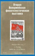 Russia USSR 1974 Special Block , Mint No Gum - 1923-1991 USSR