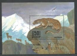 Russia USSR 1985 , Block , Mi. # 185 Mint MNH(**) - 1923-1991 USSR