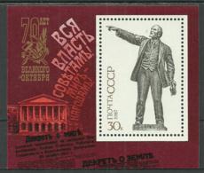 Russia USSR 1987 , Block , Mi. # 194 Mint MNH(**)  Lenin - 1923-1991 USSR