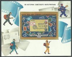 Russia USSR 1988 , Block , Mi. # 199 Mint MNH(**) - 1923-1991 USSR
