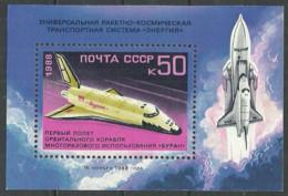 Russia USSR 1988 , Block , Mi. # 205 Mint MNH(**)  Space - 1923-1991 USSR