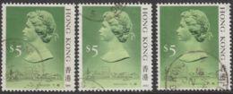 Hong Kong 1987 Mi.nr. 518 III + IV + V  Used 1989 + 1990 + 1991 - Hong Kong (1997-...)