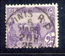 Tunesien  - Republique Tunisienne 1921/1926 - Michel Nr. 75 O - Tunesien (1956-...)