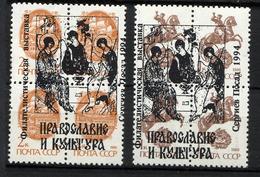 RUSSIE RUSSIA 1994, LABELS / VIGNETTES, 2 Blocs HISTOIRE DE LA RUSSIE, RUSSIA STORY, Surcharges / Overprinted. Rmos647 - Errors & Oddities