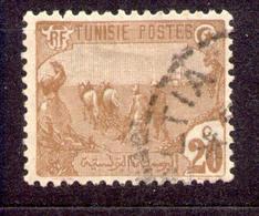 Tunesien  - Republique Tunisienne 1906 - Michel Nr. 35 O - Tunesien (1956-...)