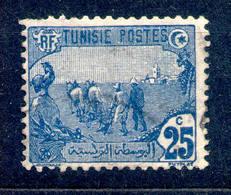 Tunesien  - Republique Tunisienne 1906 - Michel Nr. 36 O - Tunesien (1956-...)