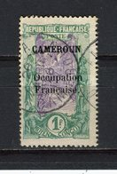 CAMEROUN - Y&T N° 81° - Avenue Des Cocotiers à Libreville - Gebraucht