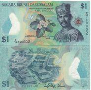 BRUNEI   1 Ringgit    Polimer  Dated  2016    P35c   UNC - Brunei
