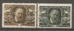 RUSSIE -  Yv N° 1000,1001  (o)  Herzen   Cote 1  Euro  BE - 1923-1991 UdSSR