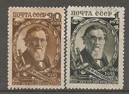 RUSSIE -  Yv N° 998 *,999  (o)  Metchnikov   Cote 1,7  Euro  BE - 1923-1991 UdSSR