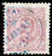 !■■■■■ds■■ Congo 1894 AF#08ø King Carlos Neto 75 Réis 11,5 (x12953) - Congo Portuguesa