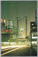 CP Japon,Yokohama, Isezakicho Street ,shopping And Promenade Street . Non Circulé - Magasins